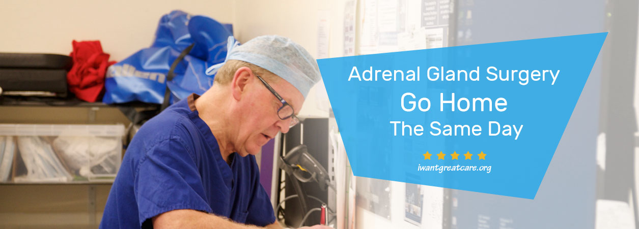 adrenal gland surgery