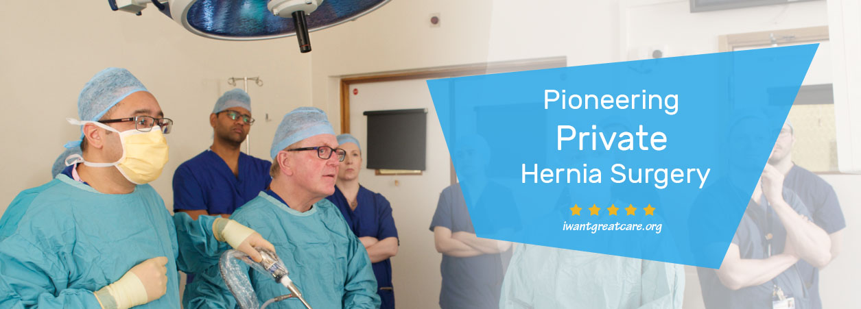 private hernia surgery